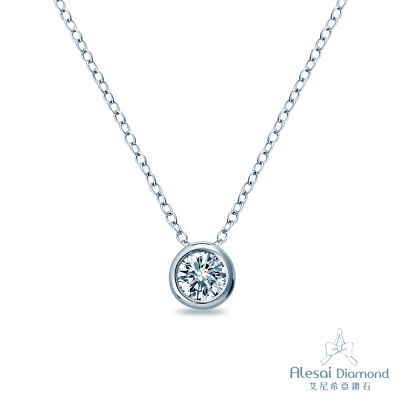 Alesai 艾尼希亞鑽石 30分 F-G成色 包鑲鑽石項鍊