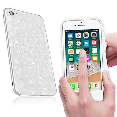 VXTRA夢幻貝殼紋 iPhone 6s Plus 高顏質雙料手機殼(珍珠白)