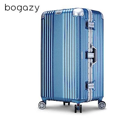 Bogazy精爵古城30吋運動款胖胖箱鋁框行李箱冰耀藍