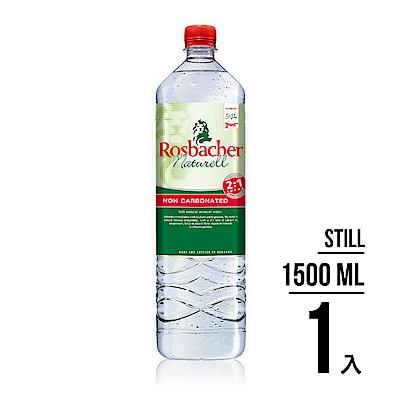 ROSBACHER 天然礦泉水(1500ml)