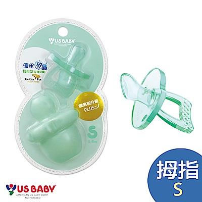 優生矽晶安撫奶嘴升級版(拇指S-綠)