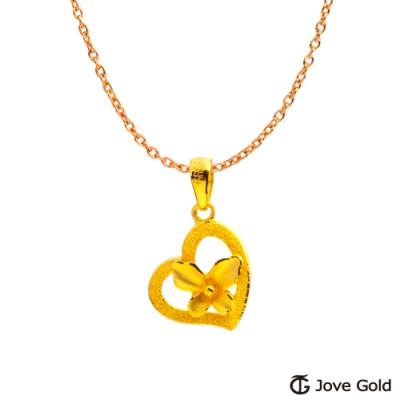 Jove Gold 漾金飾 蝶之戀黃金墜子 送項鍊