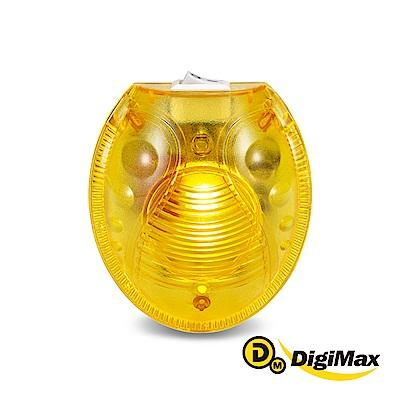 DigiMax 電子螢火蟲黃光驅蚊器 UP-12G