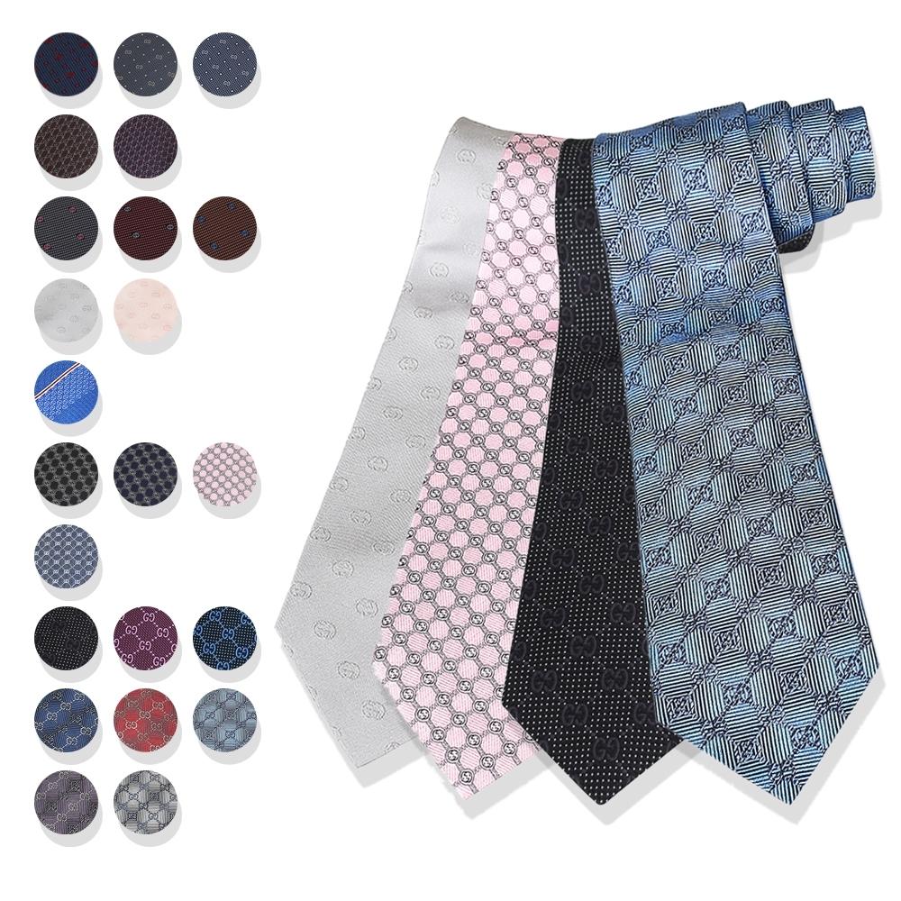 GUCCI 雙G LOGO蠶絲領帶(多款多色)