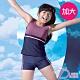 Dione 狄歐妮 泳裝 女童二截平口褲藍粉桃(附帽) product thumbnail 1