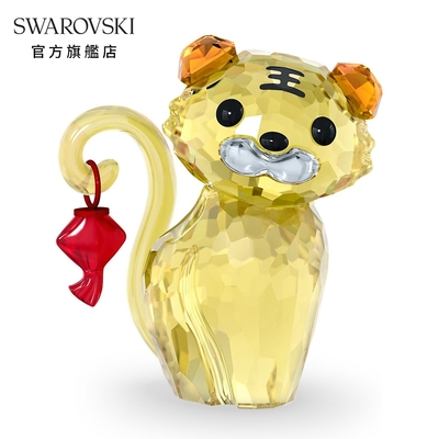SWAROVSKI 施華洛世奇 Asian Symbols老虎