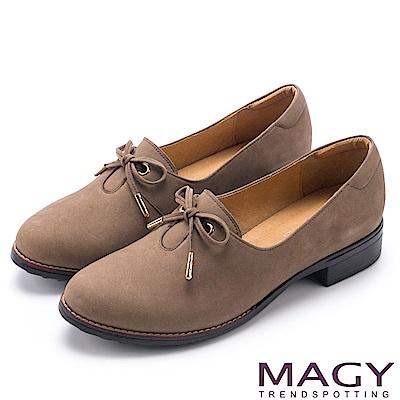 MAGY 微甜學院 細帶蝴蝶結牛皮低跟鞋-可可