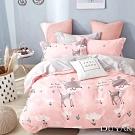 DUYAN竹漾 100%精梳純棉 單人三件式舖棉兩用被床包組-小鹿斑比 台灣製