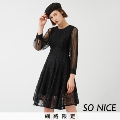 SO NICE浪漫蕾絲鏤空網紗袖洋裝
