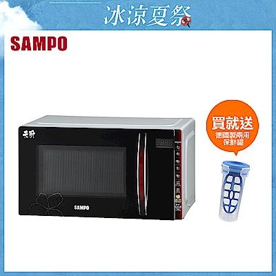SAMPO聲寶 20公升天廚平台式微波爐 RE-B320PM