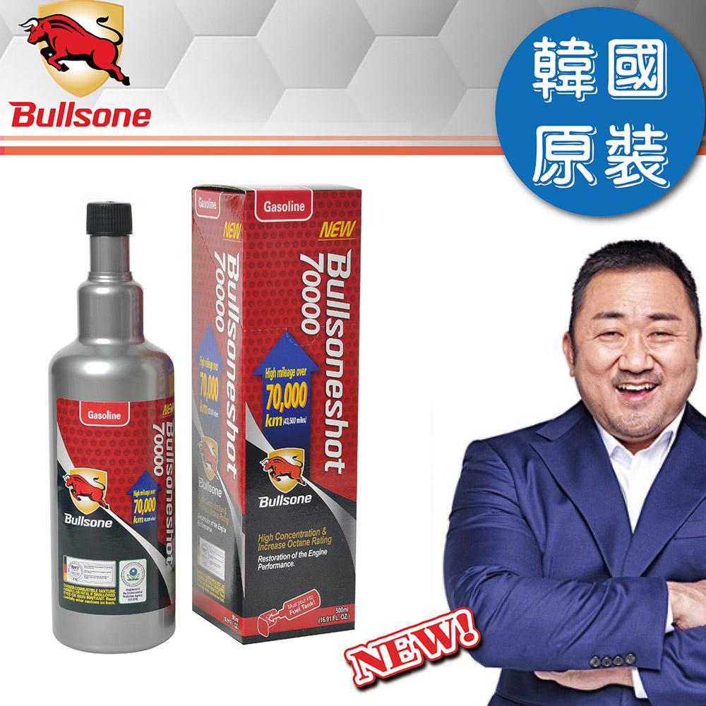 Bullsone-勁牛王-70000汽油車燃油添加劑 (高里程)