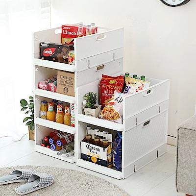 澄境 摺疊式任意堆疊萬用收納箱/整理箱/置物盒/收納櫃(四大四小加贈蓋*1)