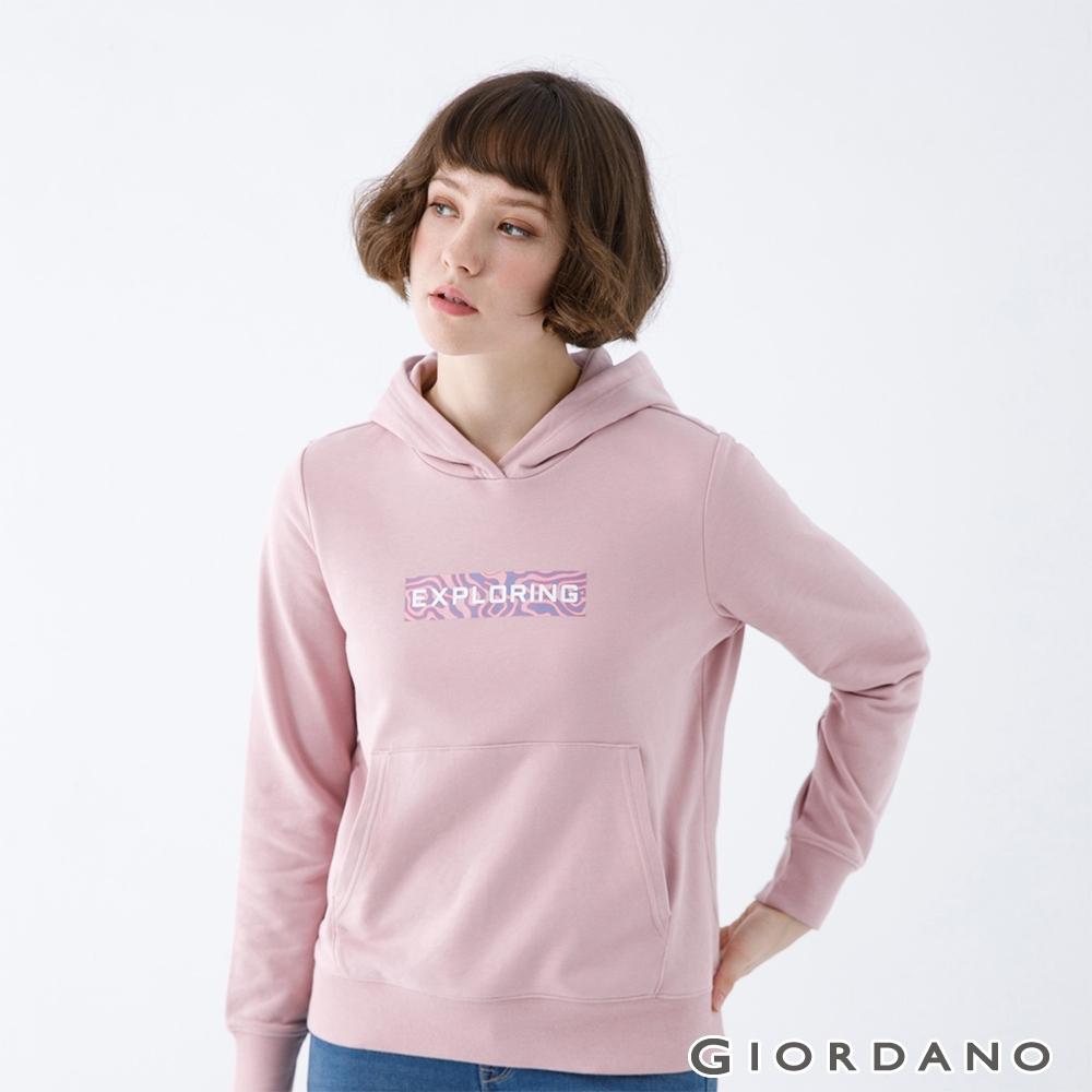GIORDANO   女裝ADVENTURE連帽T恤 - 51 豆沙粉紅