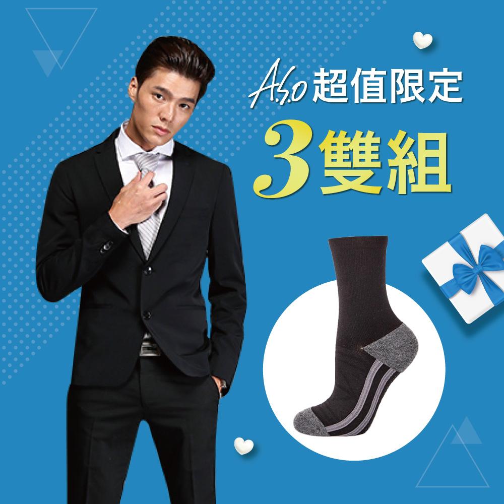 【阿瘦集團】父親節禮物特輯第二波 襪福袋超值組-遠紅外線減壓紳士襪-黑色-3入組(共3雙)
