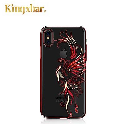 Kingxbar iPhone X 施華洛世奇彩鑽保護殼-鳳姿