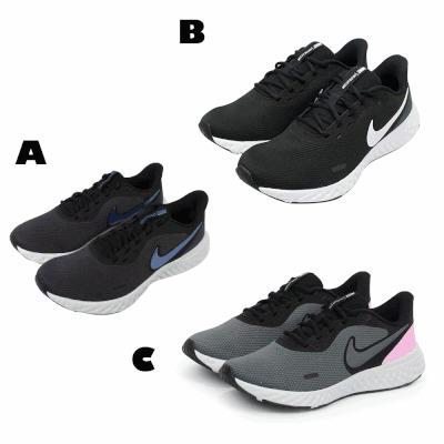 【時時樂限定】Nike 慢跑鞋 REVOLUTION 5 男女鞋