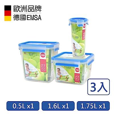 德國EMSA 專利上蓋無縫3D保鮮盒-PP材質-1.6+1.75+0.5L保鮮杯