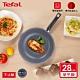 Tefal法國特福 礦物元素IH系列28CM萬用型不沾深平鍋(電磁爐適用)(快) product thumbnail 1