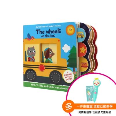 【Godmom】我的童謠My First Book Of Nursery Rhymes