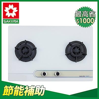 櫻花牌 G2623G 加大面板平整式強化玻璃檯面式雙口瓦斯爐(天然)