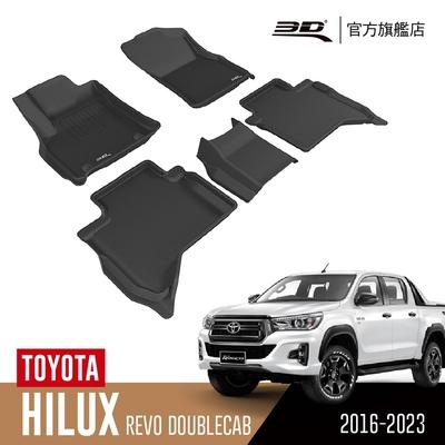 3D 卡固立體汽車踏墊 TOYOTA Hilux Revo DoubleCab 216~2023