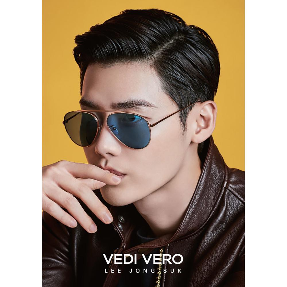 VEDI VERO  飛官款 太陽眼鏡 (玫瑰金)VJ653