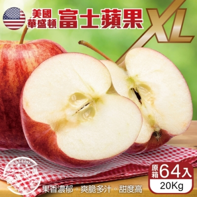 【天天果園】美國華盛頓XL富士蘋果原箱20kg(約64顆)