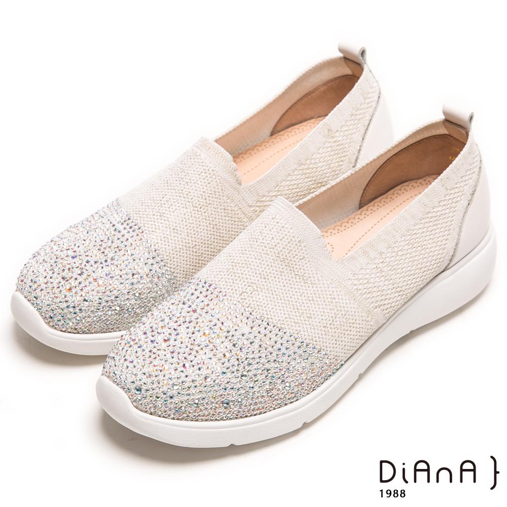 DIANA耀眼亮蔥針織漫天水鑽輕量休閒鞋-璀璨樂活-米
