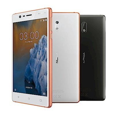 【福利品】NOKIA 3 (2G/16G) 四核心5吋智慧手機