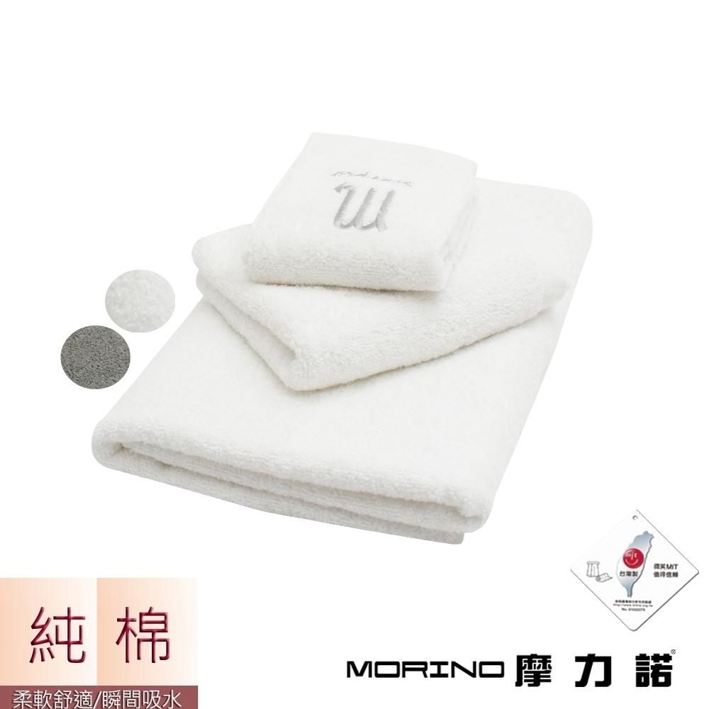 MORINO摩力諾 個性星座方毛浴巾3件組-天蠍座