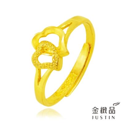 金緻品 黃金戒指 傾心 0.67錢