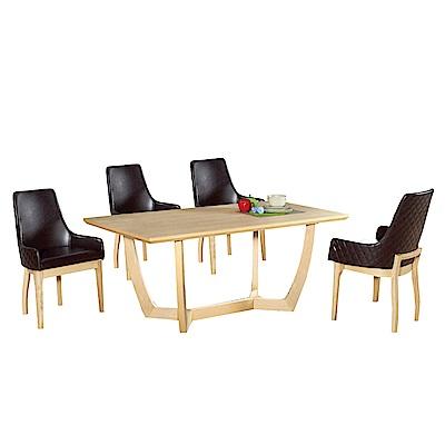 文創集 米森尼5尺實木餐桌椅組合(餐桌+咖啡色皮革餐椅四張)-150x85x75cm免組
