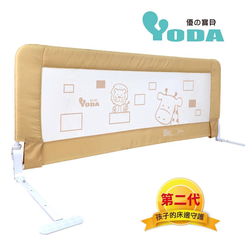 [送防撞條]YoDa第二代動物星球兒童床邊護欄-(三色可選)-小鹿米