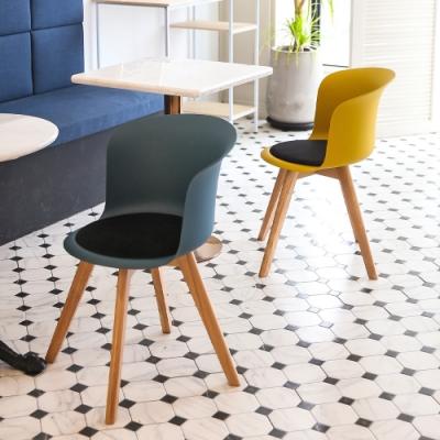 完美主義 設計款北歐風杯子椅-4入組/餐椅/休閒椅/辦公椅/化妝椅(5色)