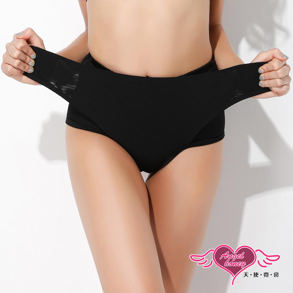 天使霓裳 公主蠻腰 產後中低腰黏貼收腹提臀內褲(黑L.XL)