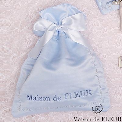 Maison de FLEUR 彩色花邊刺繡蝴蝶結絲帶束口包