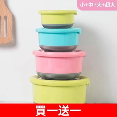 (買一送一)304不鏽鋼附蓋保鮮隔熱碗-家庭號4入組(S+M+L+XL號)