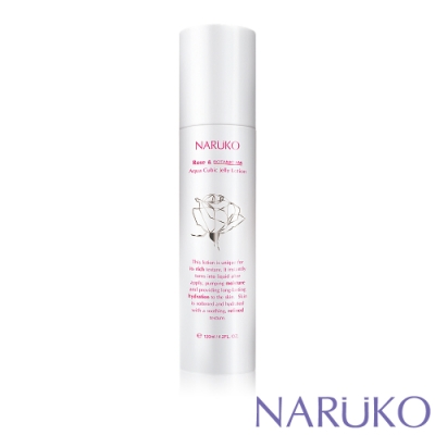 NARUKO 牛爾【任2件5折起】森玫瑰水立方晶凍精華化妝水EX