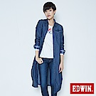 EDWIN EDO KATSU江戶勝 超長版牛仔襯衫-女-拔洗藍