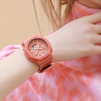 CASIO卡西歐 G-SHOCK 簡約輕薄 珊瑚粉 八角型錶殼 GMA-S2100-4A2_42.9mm