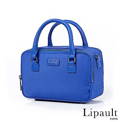 法國時尚Lipault Plume Basic玩色系列迷你尼龍方形托特包(異國藍)