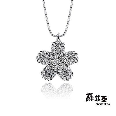 蘇菲亞SOPHIA 鑽鍊 - 希望之心鑽石套鍊