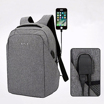 灰熊厲害 休閒商務雙肩背包/電腦包/USB充電設計A6