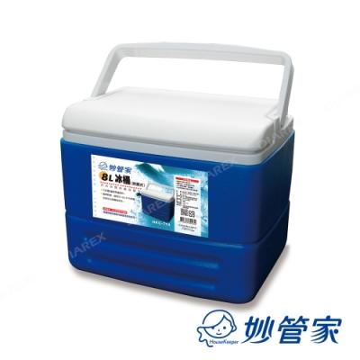 妙管家 掀蓋式冰桶8L HKC-714