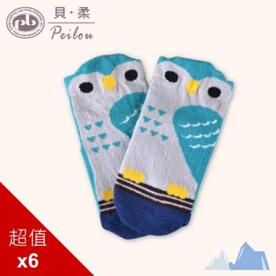 貝柔北極系列立體止滑童短襪-貓頭鷹(6雙組)
