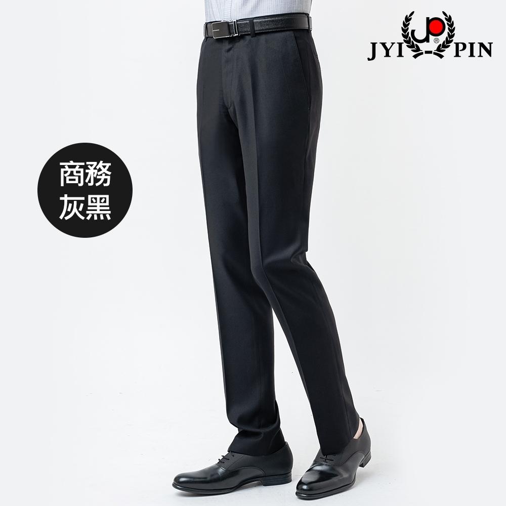 【時時樂】極品名店 新款商務西褲2件組(多款選)
