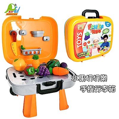 Playful Toys 頑玩具 切切樂行李手提組