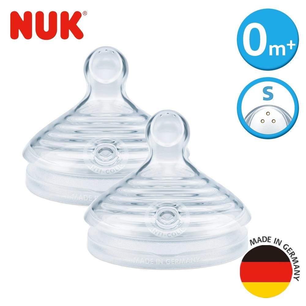 德國NUK-自然母感矽膠奶嘴2入-1號初生型0m+