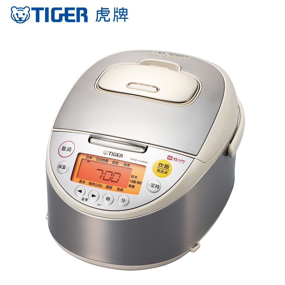 【現折3000】(日本製)TIGER虎牌6人份高火力IH多功能電子鍋(JKT-B10R)