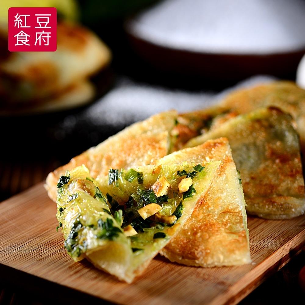 紅豆食府SH 韭菜鍋餅(5片/盒,共兩盒)